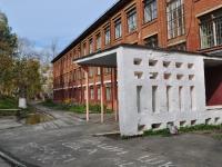Дегтярск, улица Уральских танкистов, дом 12. школа №30