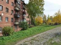 Дегтярск, улица Уральских танкистов, дом 14. многоквартирный дом