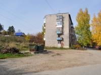 Дегтярск, улица Уральских танкистов, дом 16. многоквартирный дом