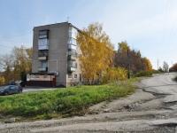 Дегтярск, улица Уральских танкистов, дом 18. многоквартирный дом