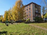 Дегтярск, улица Головина, дом 1. многоквартирный дом
