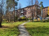 Дегтярск, улица Головина, дом 3. многоквартирный дом