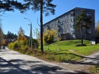 Дегтярск, улица Головина, дом 5. многоквартирный дом