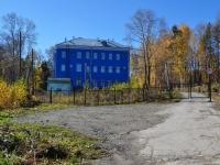 Дегтярск, улица Головина, дом 9А. больница