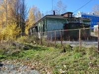 Дегтярск, улица Головина. хозяйственный корпус