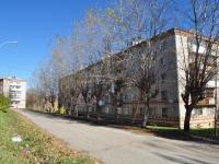 Дегтярск, улица Димитрова, дом 1. многоквартирный дом