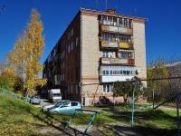 Дегтярск, улица Димитрова, дом 2. многоквартирный дом