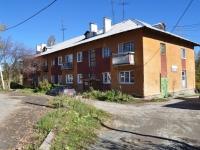 Дегтярск, улица Димитрова, дом 18. многоквартирный дом