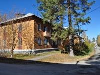 Дегтярск, улица Димитрова, дом 20. многоквартирный дом