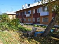 Дегтярск, Димитрова ул, дом 20