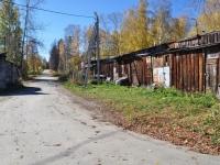 Дегтярск, улица Димитрова. хозяйственный корпус