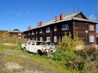 Дегтярск, улица Куйбышева, дом 4. многоквартирный дом
