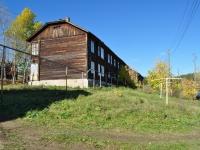 Дегтярск, улица Куйбышева, дом 5. многоквартирный дом