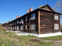 Дегтярск, улица Куйбышева, дом 6. многоквартирный дом