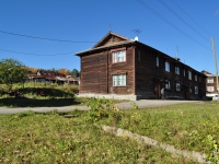 Дегтярск, улица Куйбышева, дом 8. многоквартирный дом