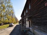 Дегтярск, Куйбышева ул, дом 8