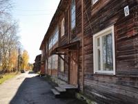 Дегтярск, Куйбышева ул, дом 12