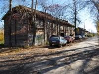 Дегтярск, улица Куйбышева, дом 13. многоквартирный дом