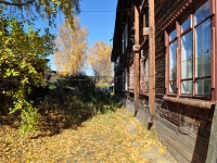 Дегтярск, Куйбышева ул, дом 18