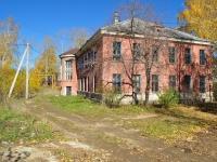 Дегтярск, Куйбышева ул, дом 22