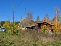 Дегтярск, улица Куйбышева. хозяйственный корпус
