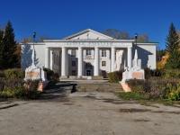 Дегтярск, площадь Ленина, дом 1А. дом/дворец культуры