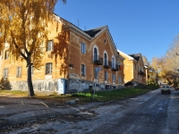 Дегтярск, площадь Ленина, дом 1. многоквартирный дом