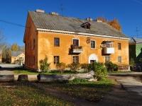 Degtyarsk, Lenin square, 房屋1