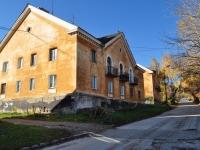 Дегтярск, площадь Ленина, дом 3. многоквартирный дом