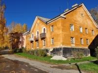 Дегтярск, площадь Ленина, дом 4. многоквартирный дом