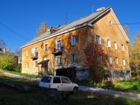 Дегтярск, площадь Ленина, дом 5. многоквартирный дом
