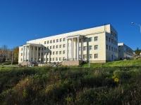 Дегтярск, площадь Ленина, дом 9. школа №16