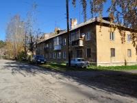 Дегтярск, улица Литвинова, дом 1. многоквартирный дом