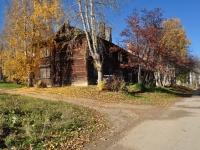 Дегтярск, улица Литвинова, дом 2. многоквартирный дом