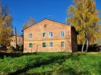Дегтярск, улица Литвинова, дом 3. многоквартирный дом