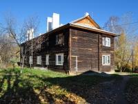 Дегтярск, улица Литвинова, дом 4. многоквартирный дом