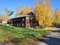 Дегтярск, улица Литвинова, дом 5. многоквартирный дом