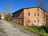 Дегтярск, улица Литвинова, дом 6. многоквартирный дом