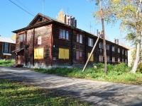 Дегтярск, улица Литвинова, дом 7. многоквартирный дом