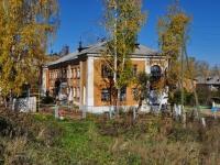 Дегтярск, улица Литвинова, дом 8. детский сад №16