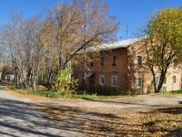 Дегтярск, улица Литвинова, дом 9. многоквартирный дом