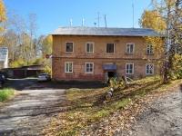 Дегтярск, улица Литвинова, дом 11. многоквартирный дом