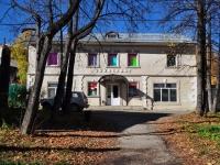 Дегтярск, улица Литвинова, дом 13. жилой дом с магазином