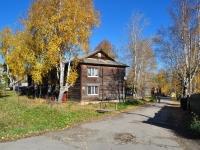 Дегтярск, улица Литвинова, дом 14. многоквартирный дом
