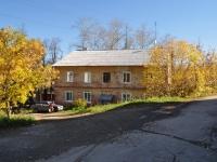 Дегтярск, улица Литвинова, дом 15. многоквартирный дом