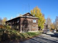 Дегтярск, улица Литвинова, дом 16. многоквартирный дом