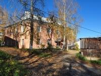 Дегтярск, улица Литвинова, дом 17. многоквартирный дом