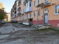 Дегтярск, Циолковского ул, дом 2