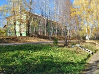 Дегтярск, улица Шевченко, дом 2. школа искусств