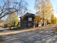 Дегтярск, Шевченко ул, дом 3
